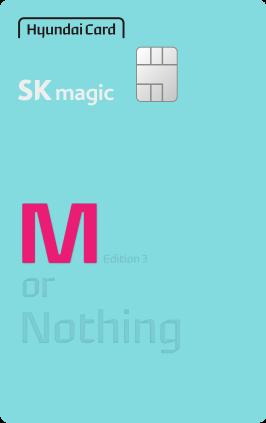 현대카드M