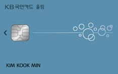 SK매직 올림 KB국민카드